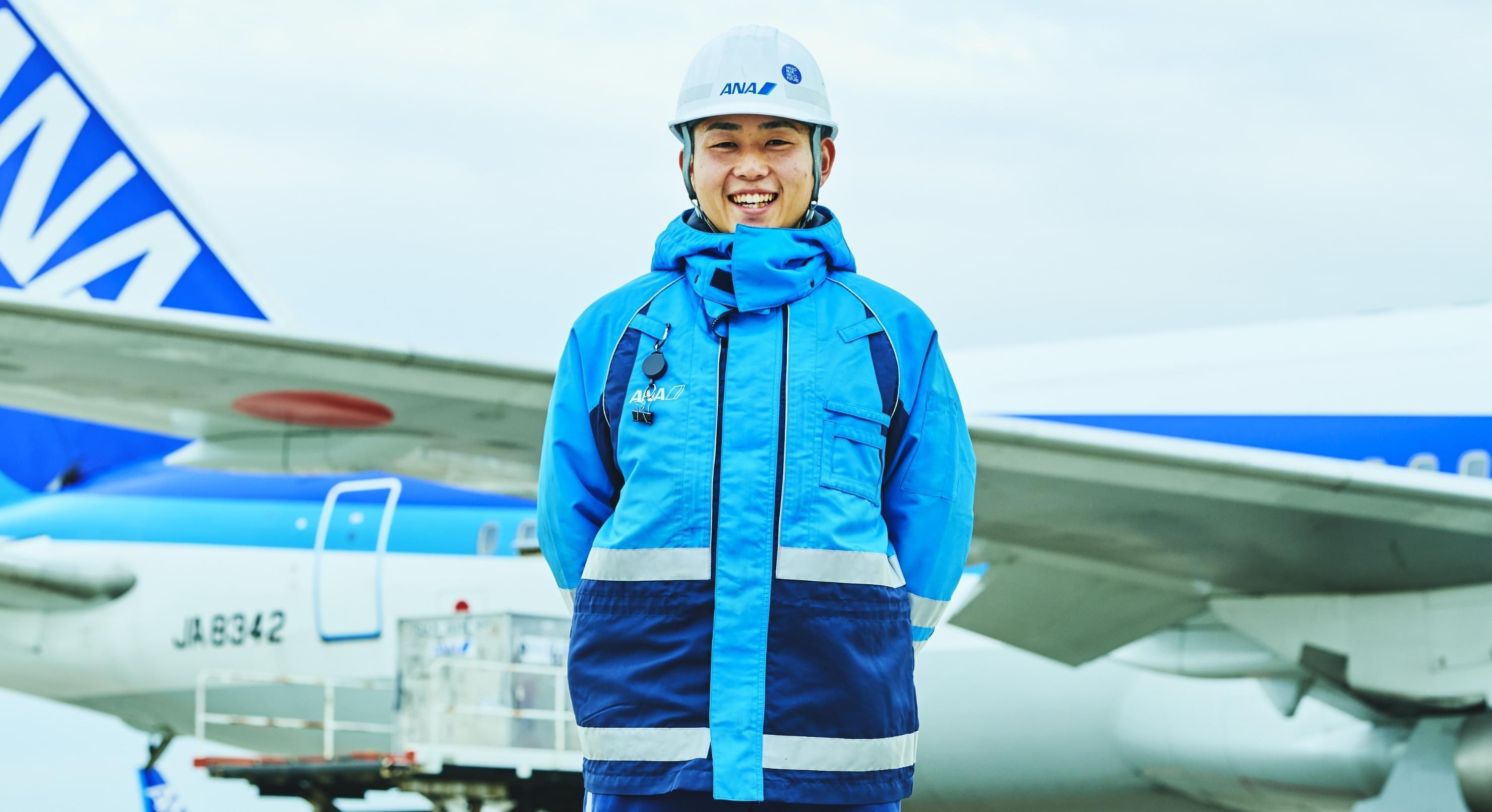 日本航空専門学校 学費